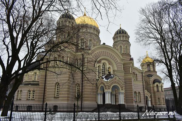 Catedral ortodoxa da Natividade